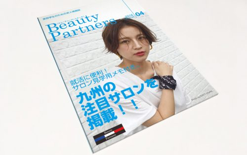 Beauty Partners vlo.4
