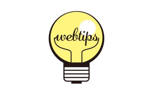 WEB制作のヒントに!?WEBに関わる情報を配信するサイト「webtips.site」