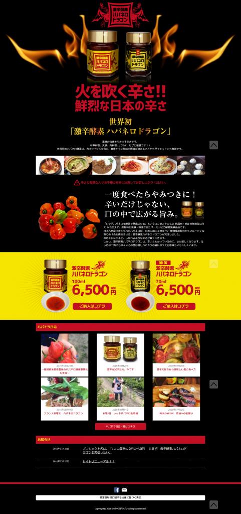 screencapture-habanero-asia-1475630035431