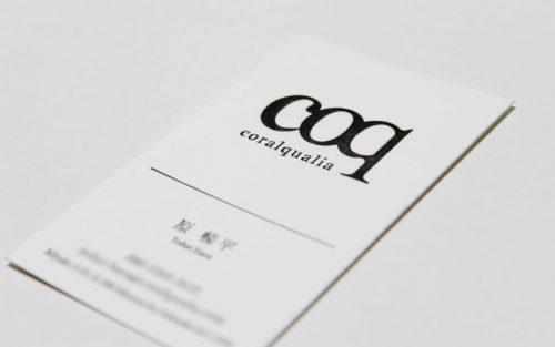 活版印刷で名刺作成