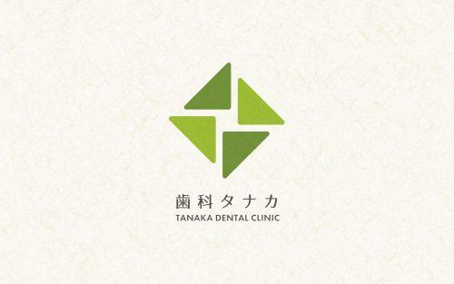 歯科タナカ ロゴデザイン